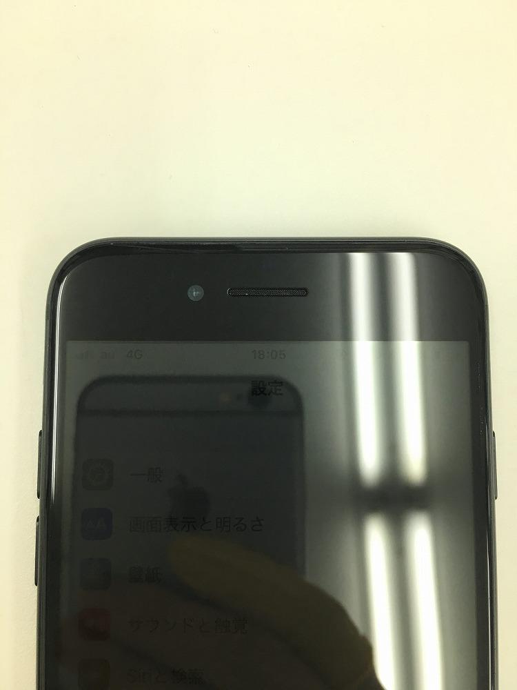 アイフォン7画面交換後2