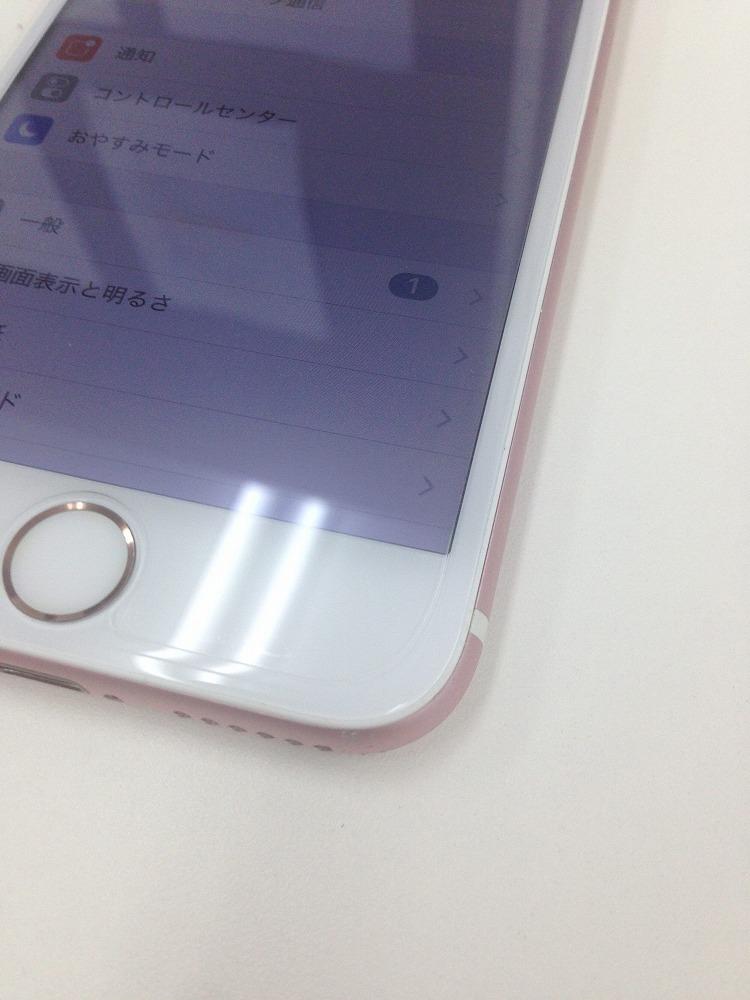 アイフォーン6sガラス液晶交換後