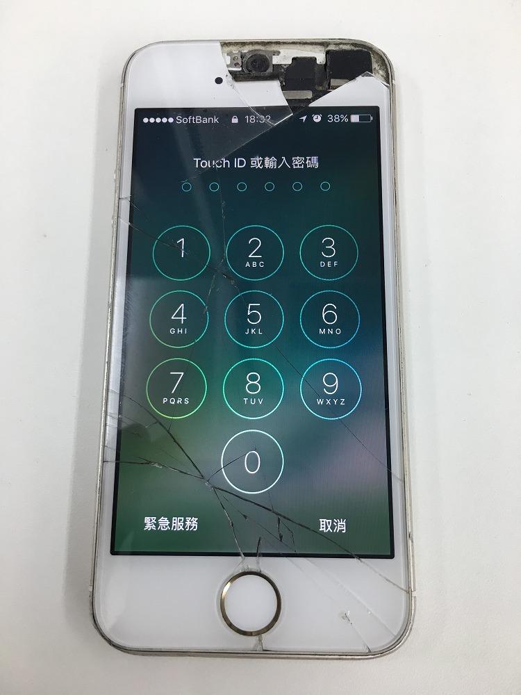 iPhone5sフロントカメラ剥き出し