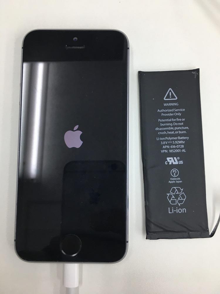 アイフォン5sバッテリー交換