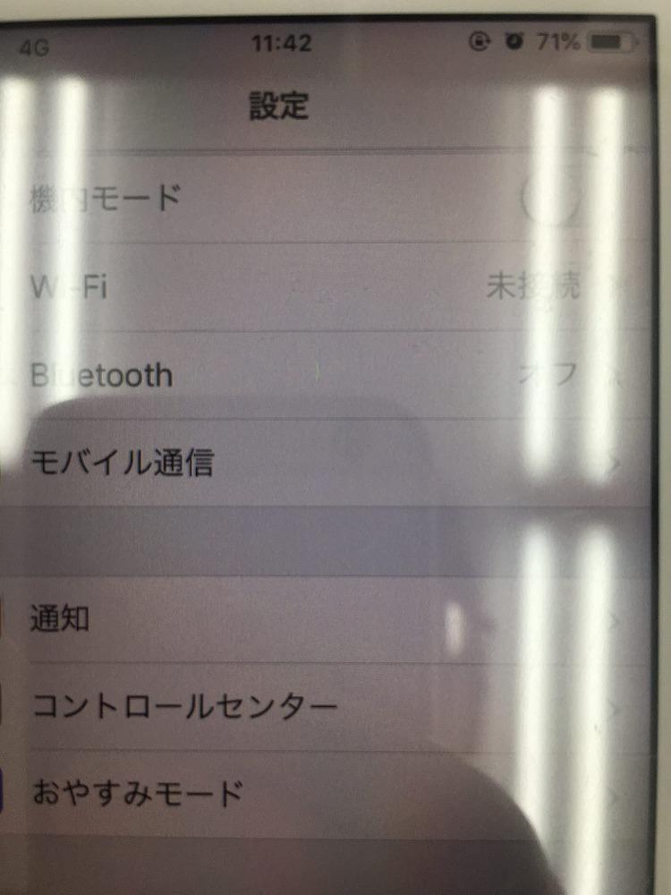 iPhone7画面交換後2
