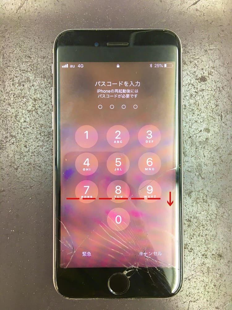 iPhone6sタッチ不良修理