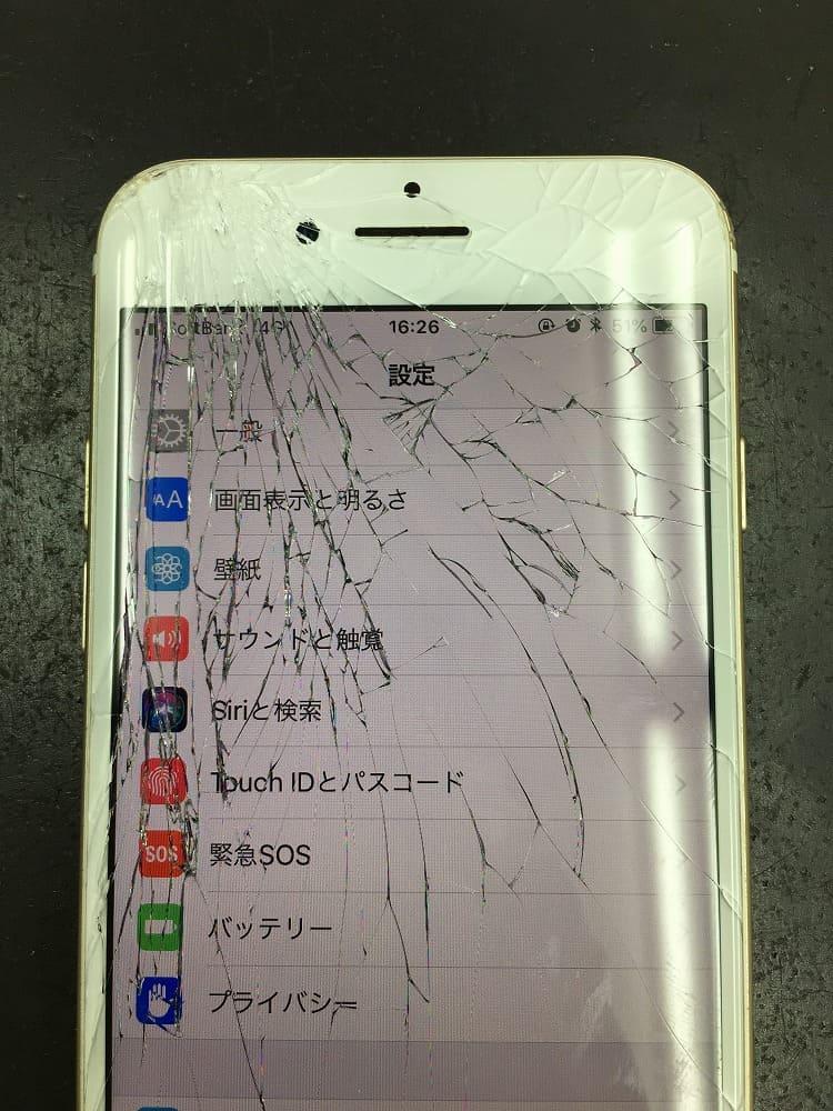 iPhone7画面バッキバキ