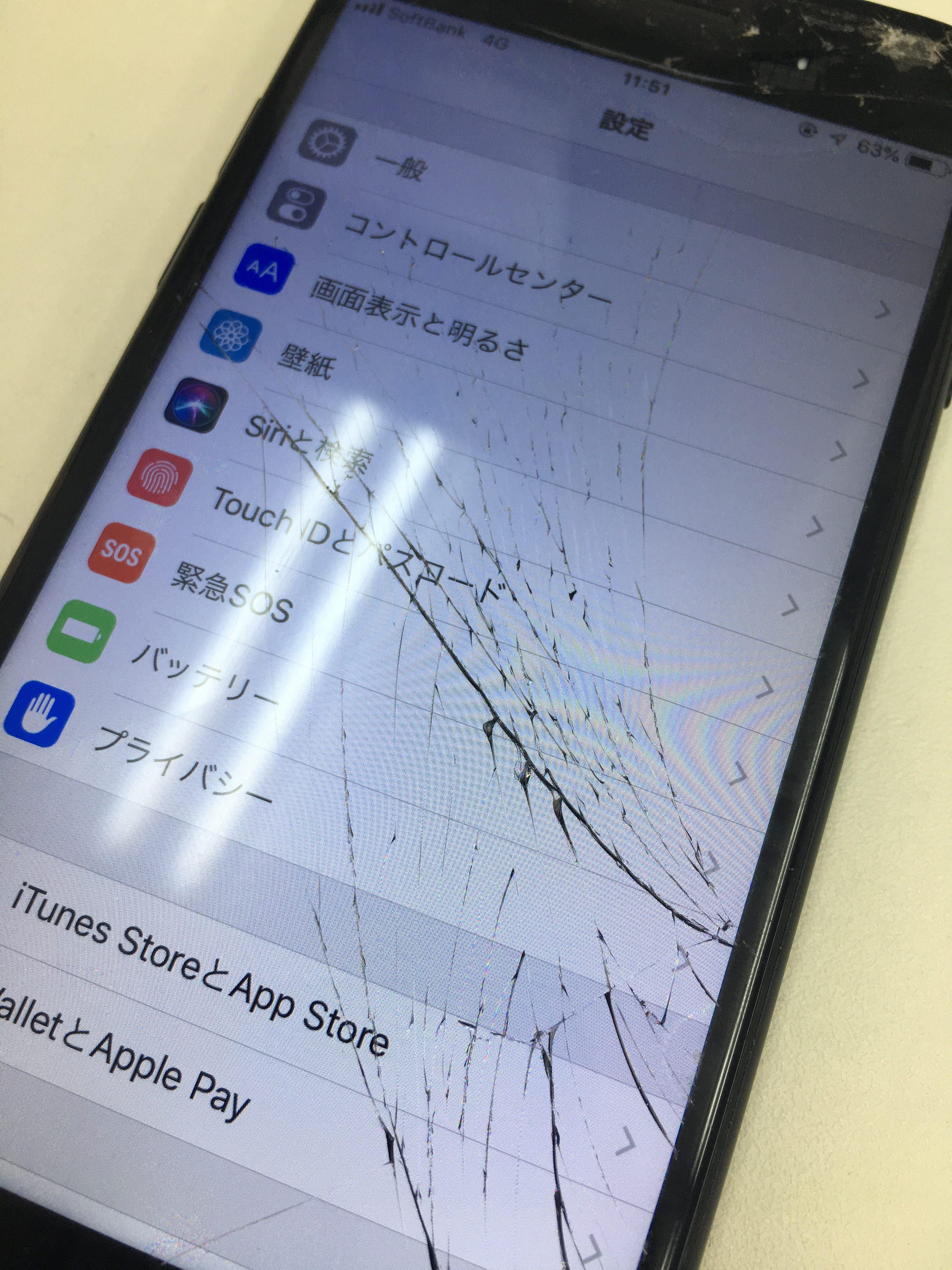 iPhone7画面交換前3