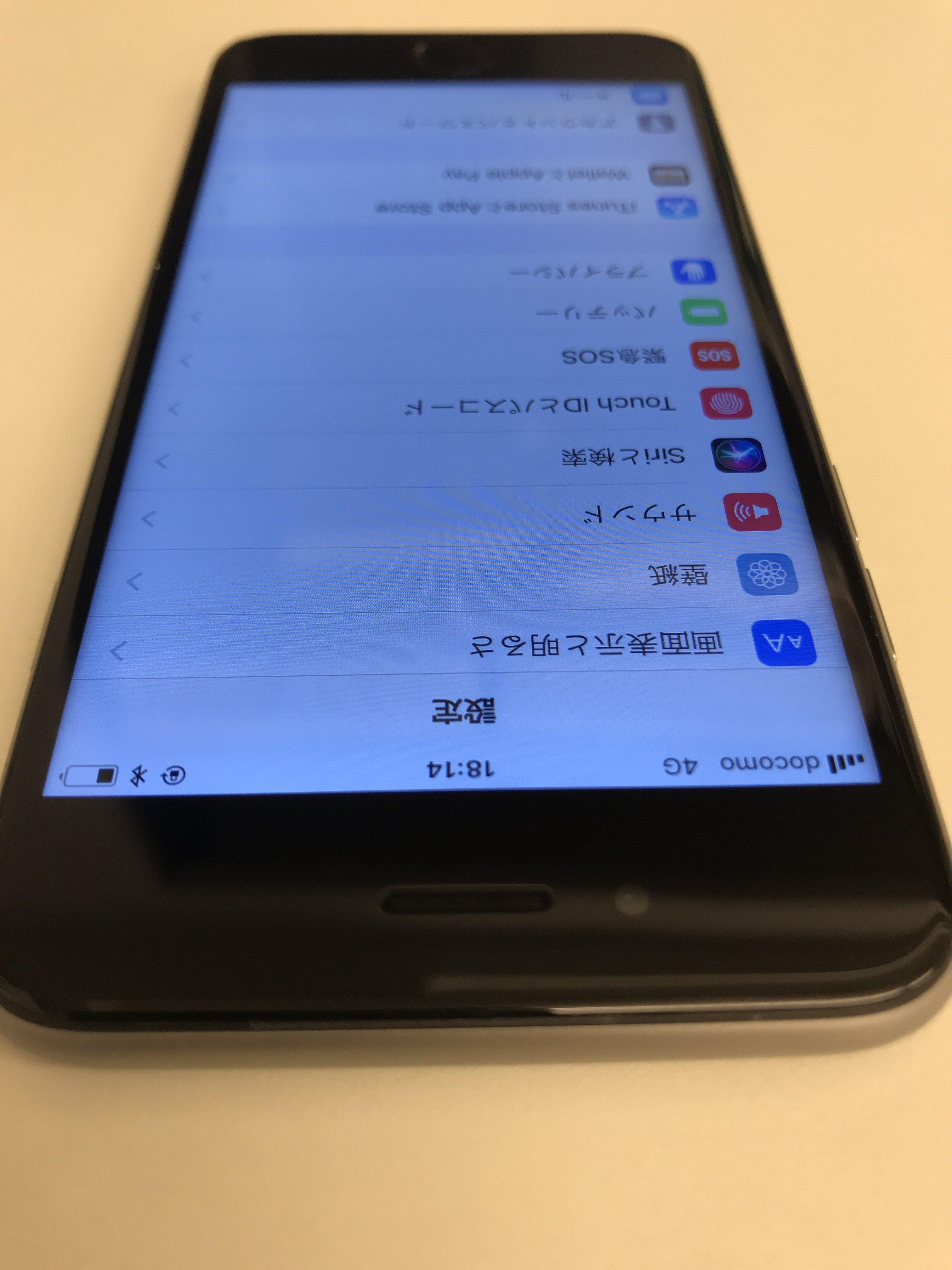 iPhone6画面交換後2