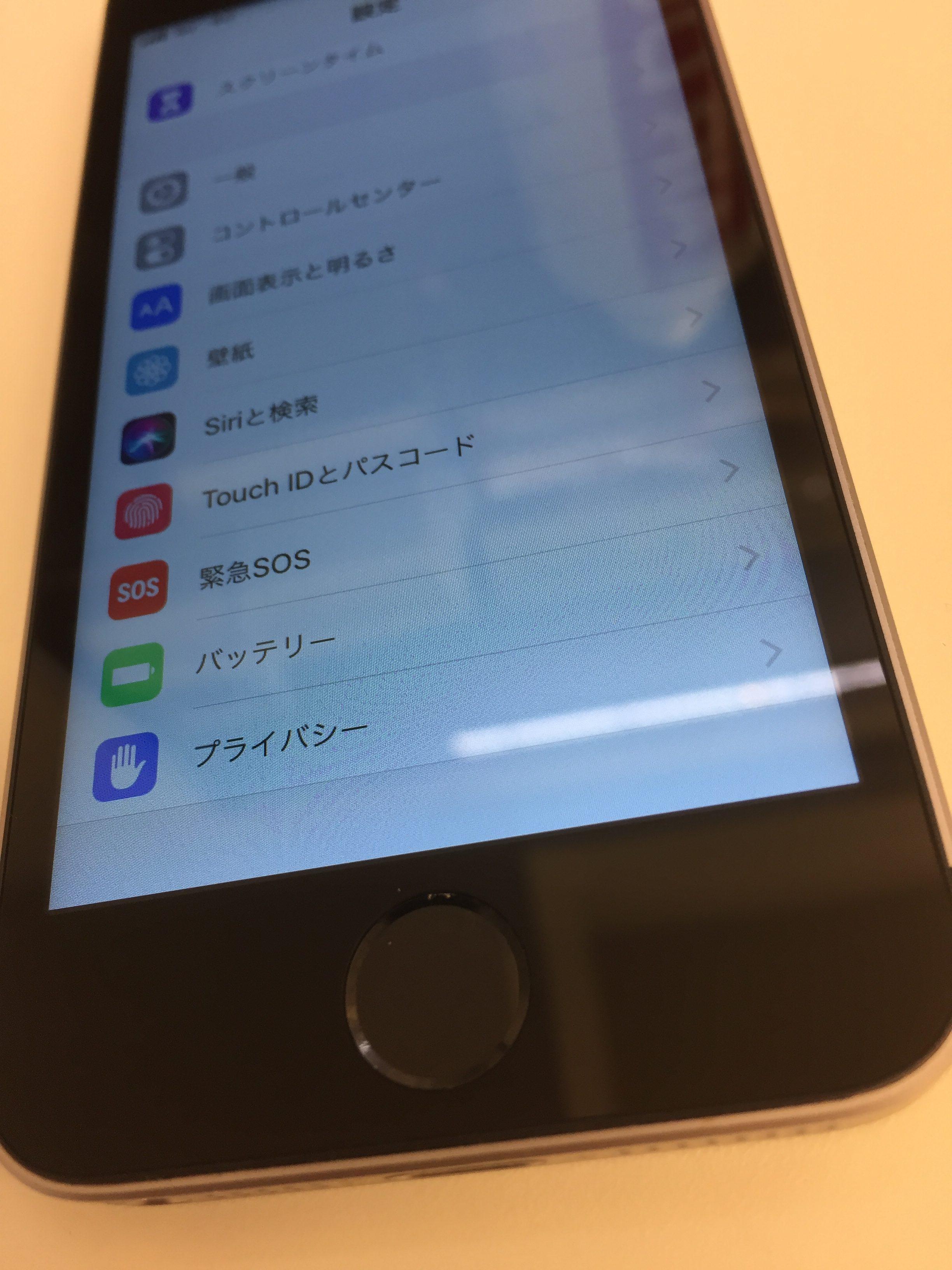 iPhone5s画面交換後3