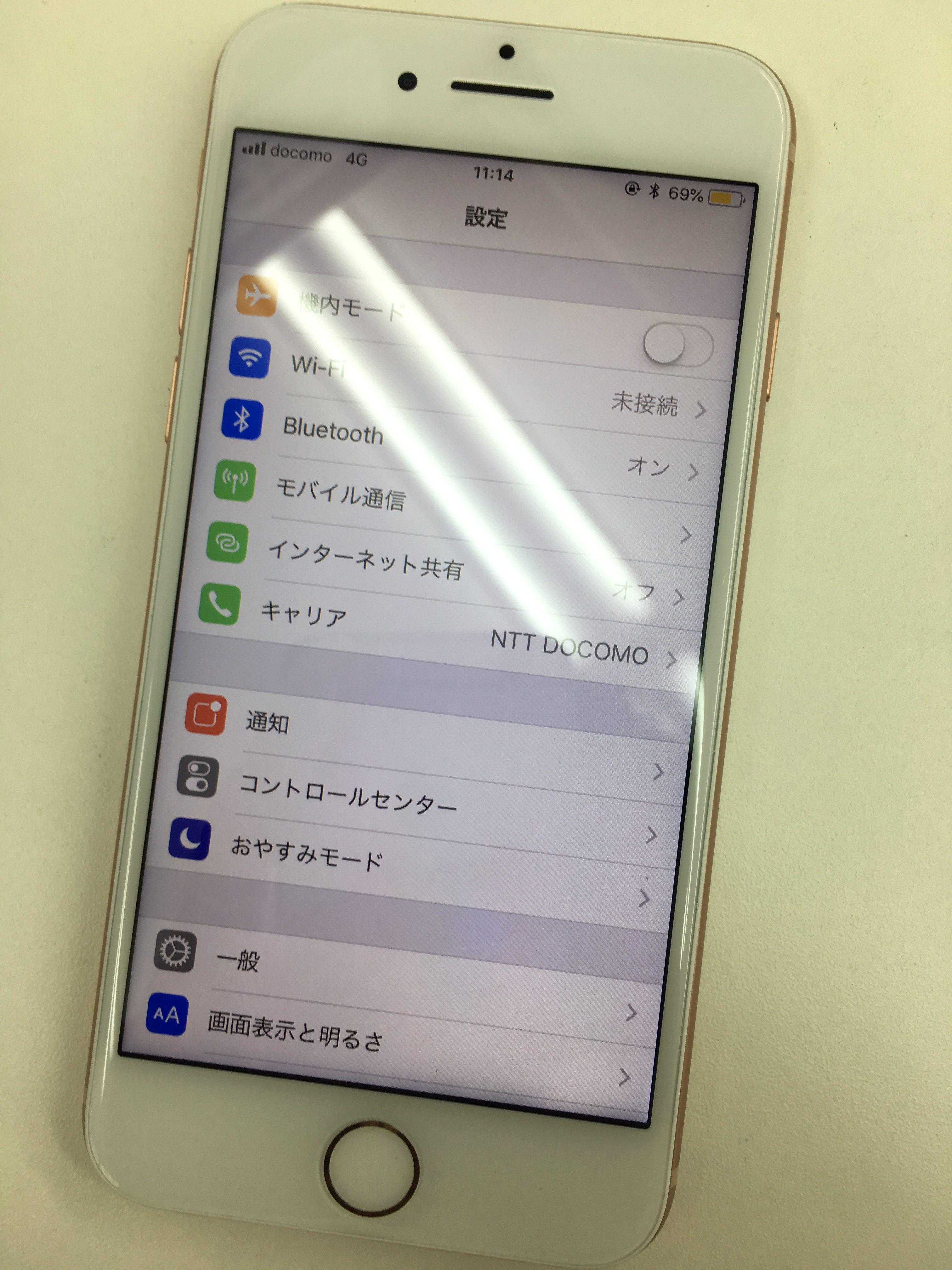 iPhone8画面交換後