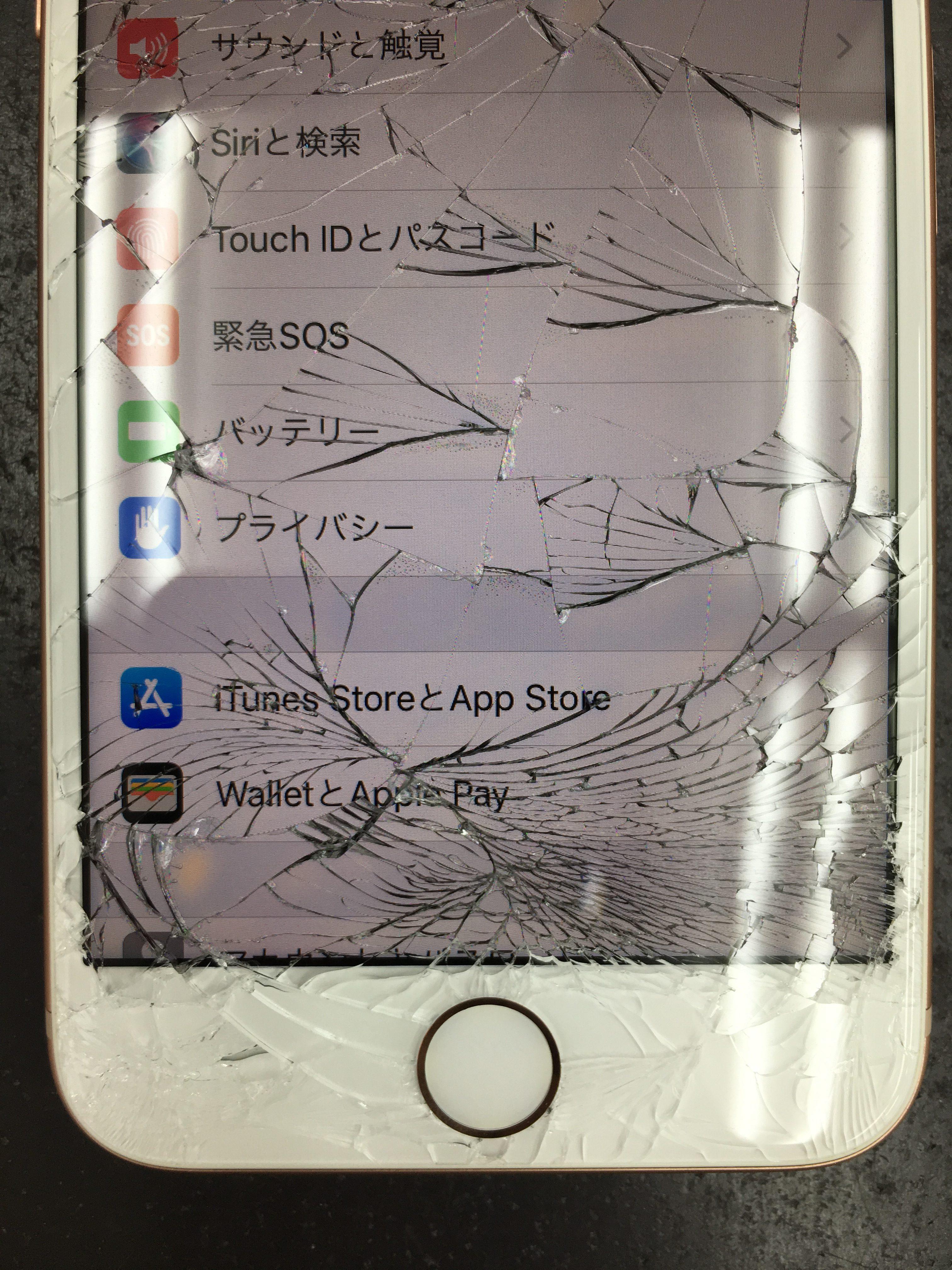 iPhone8画面バリバリ