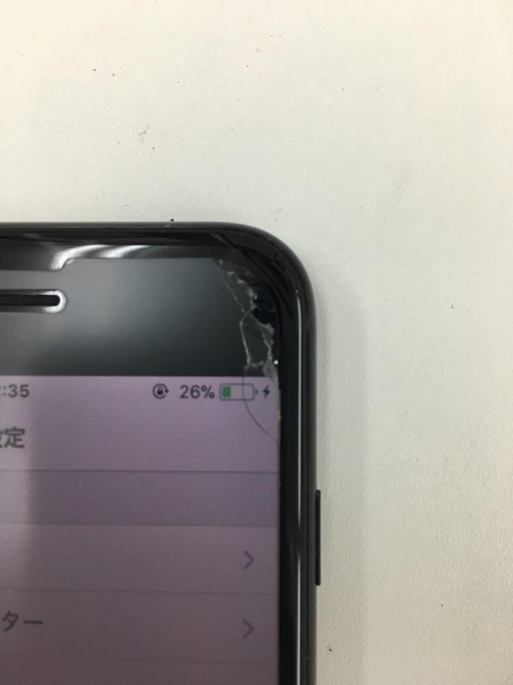 iPhone7充電出来るように復活