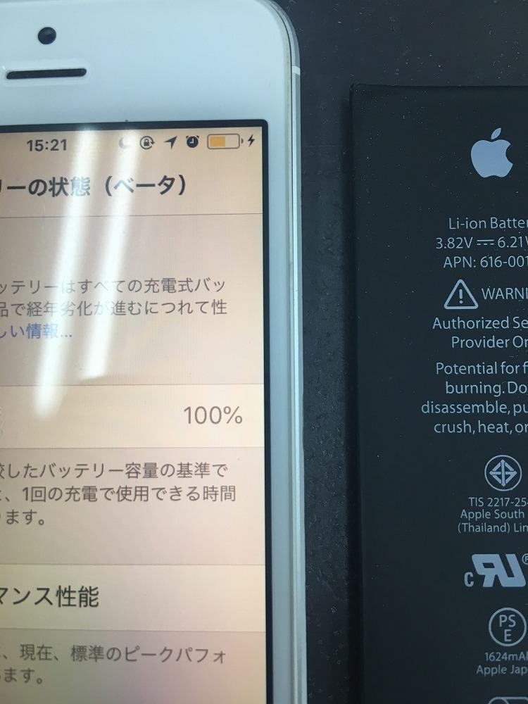 iPhoneSEバッテリー交換後2