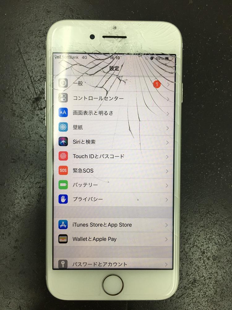 iPhone6s画面交換前