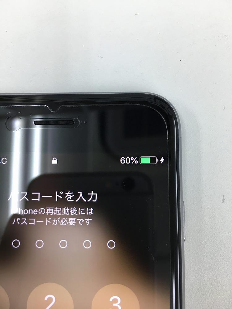 iPhone6ドックコネクタ交換後充電できる