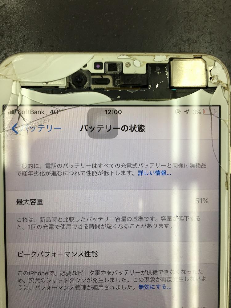 iPhone6Plus画面交換前2
