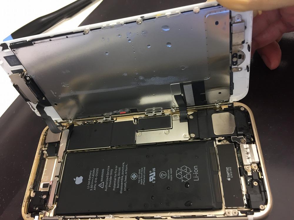 iPhone7水没反応シール赤