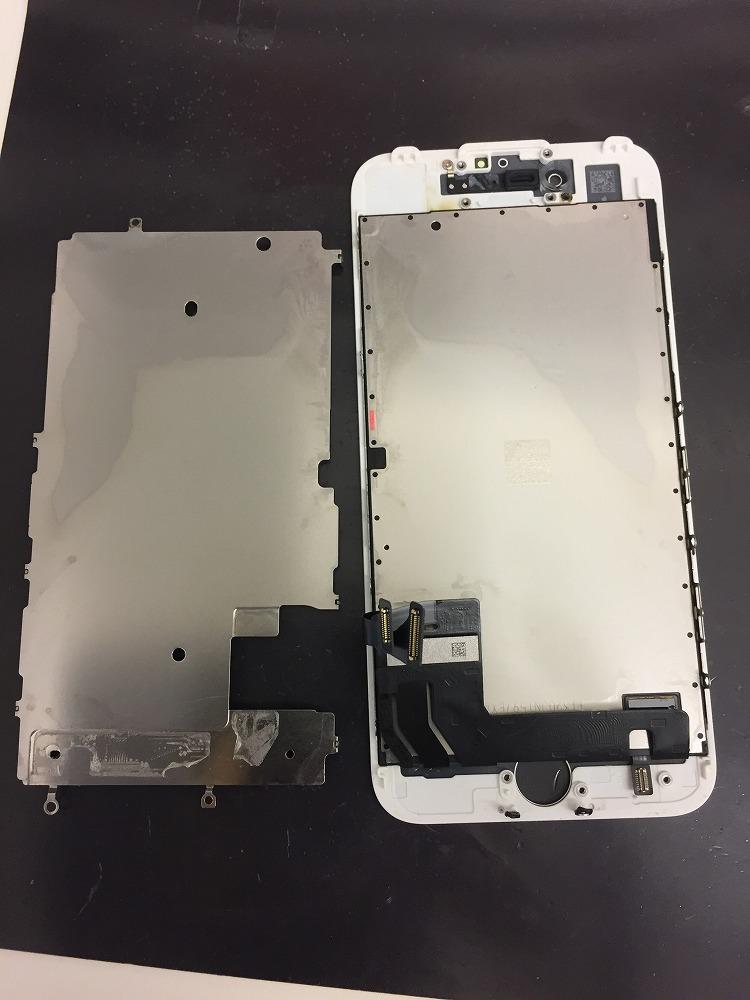 iPhone7内部浸入