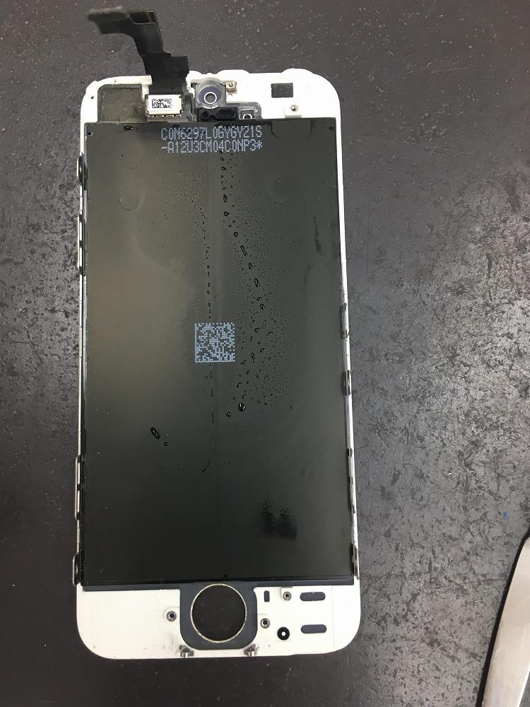 iPhoneSE内部水没3