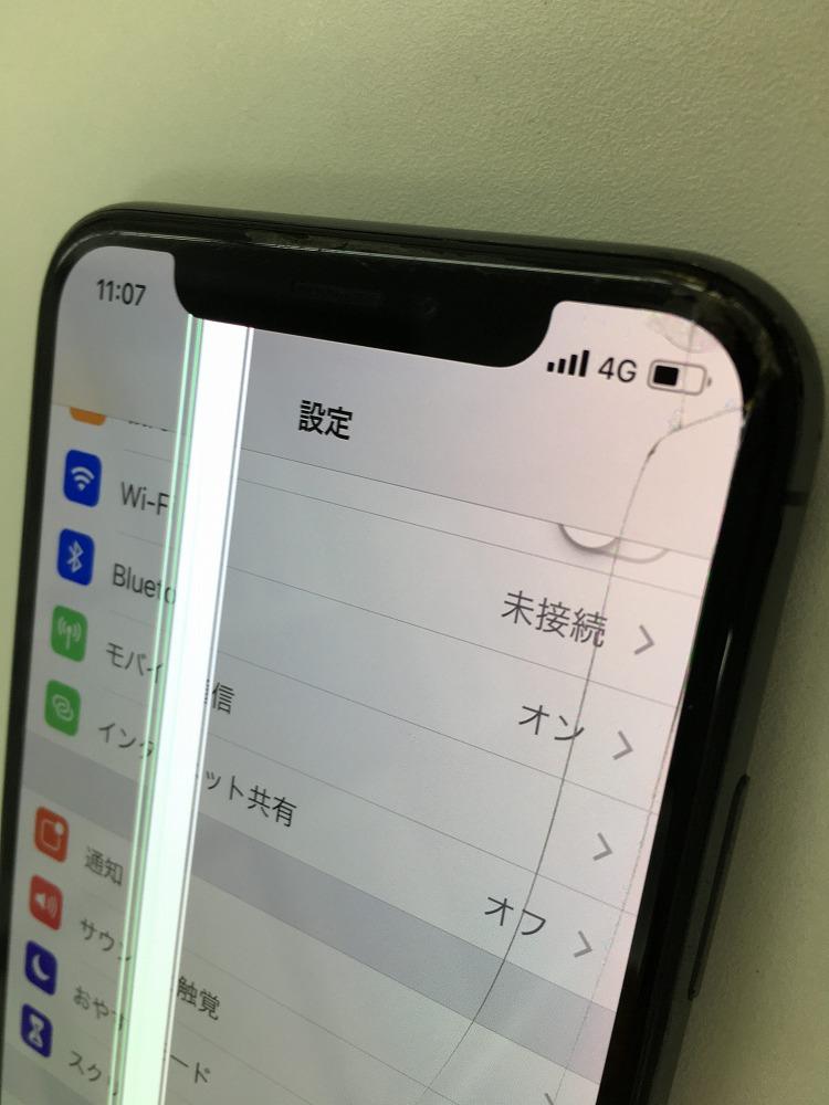 iPhoneX画面交換前2