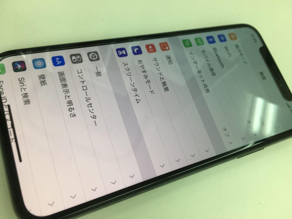 iPhoneX画面交換後2