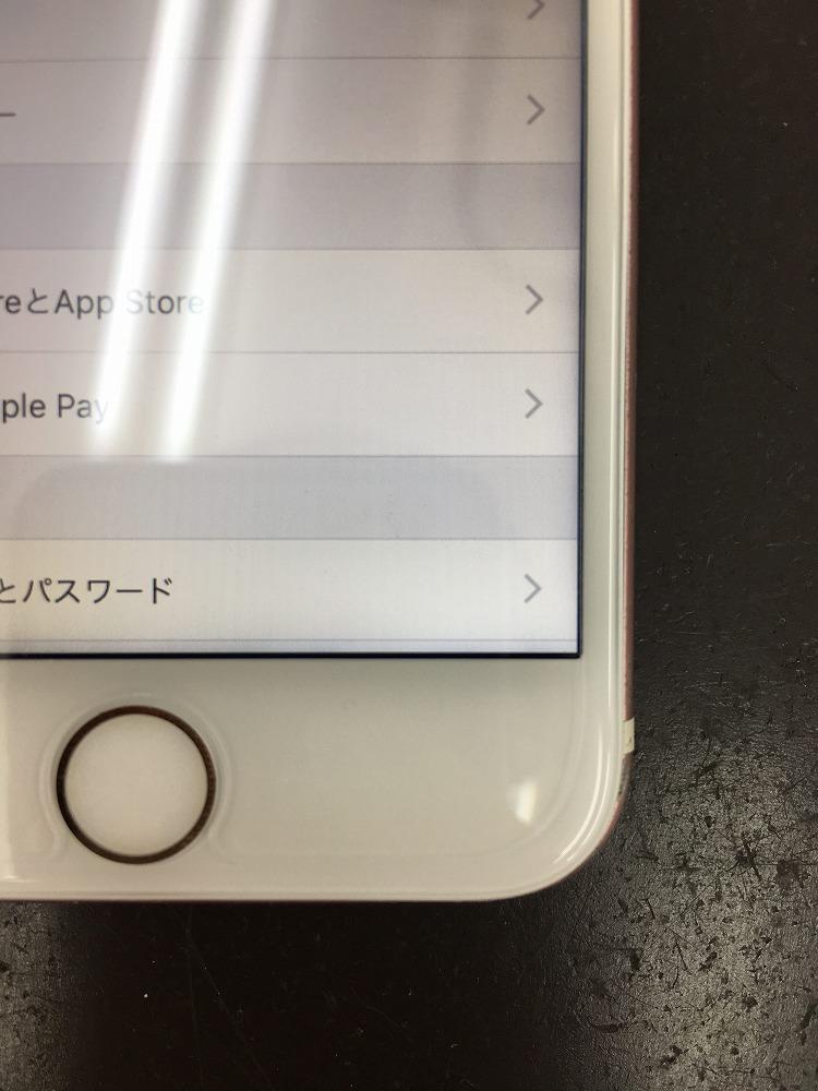 iPhone7画面交換後4
