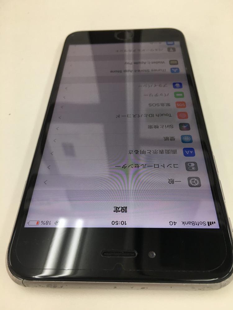 iPhone6s画面交換後3