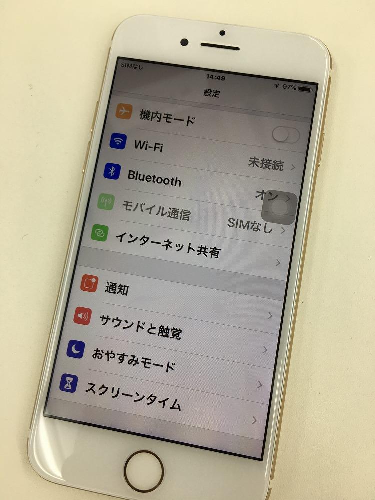 iPhone7画面交換後
