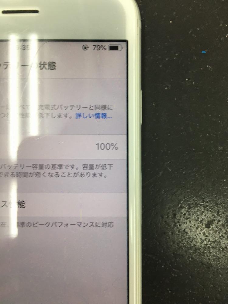 iPhone6sバッテリー交換後2