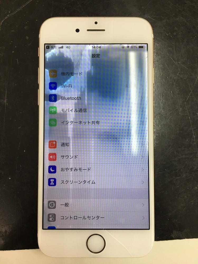iPhone6s水没復旧成功