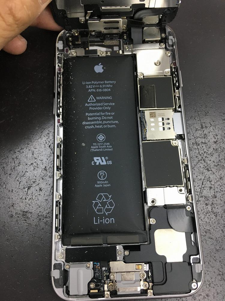 iPhone6バッテリー交換前3