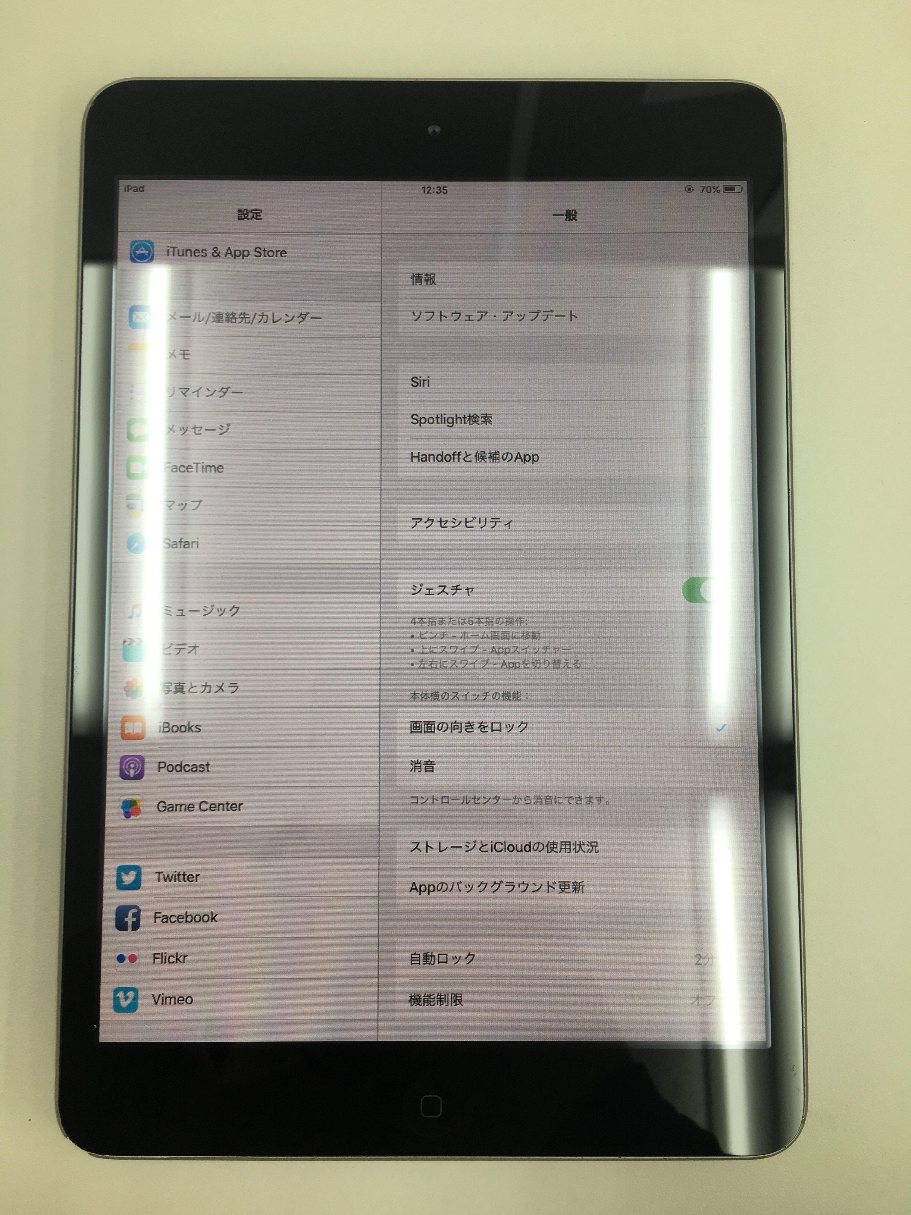iPadmmiガラス交換後