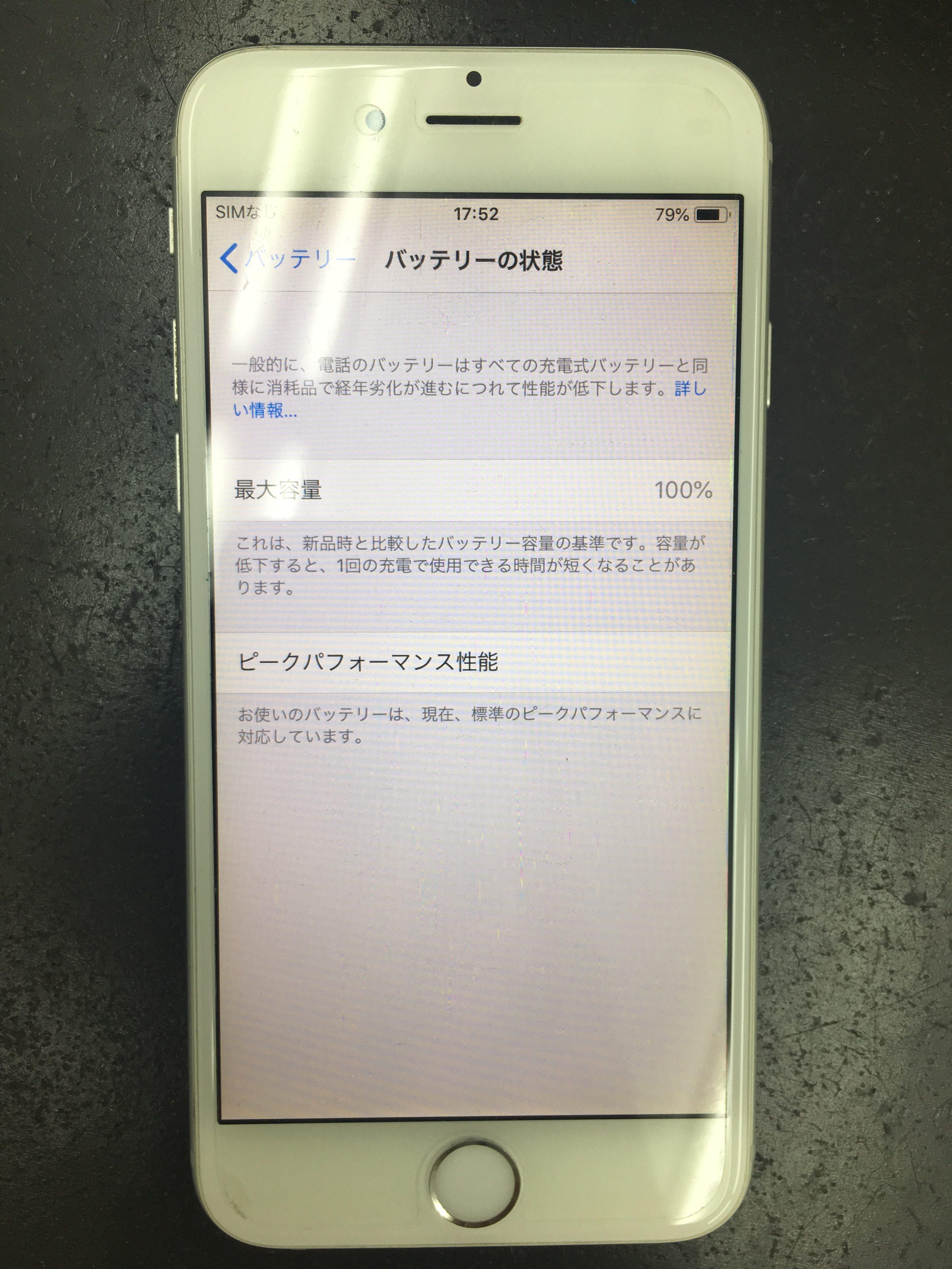 iPhone6sバッテリー交換後