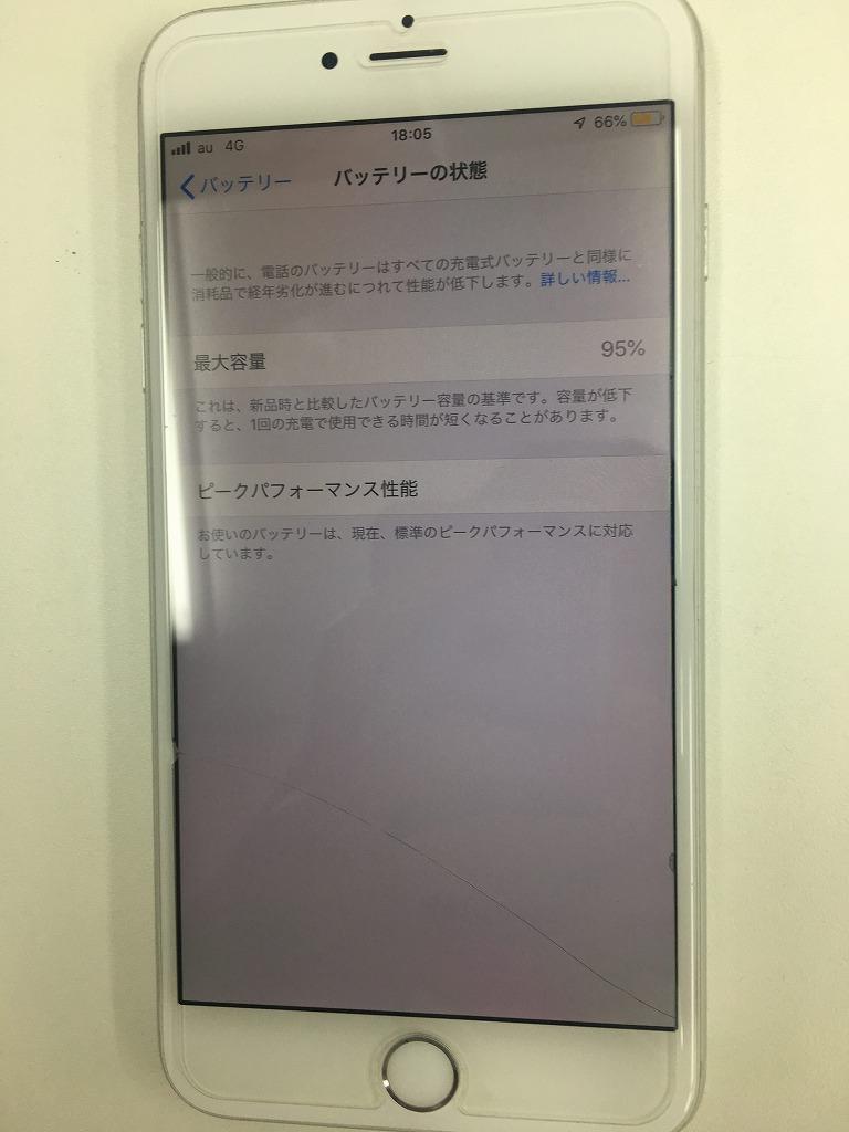 iPhone6Plusバッテリー交換前