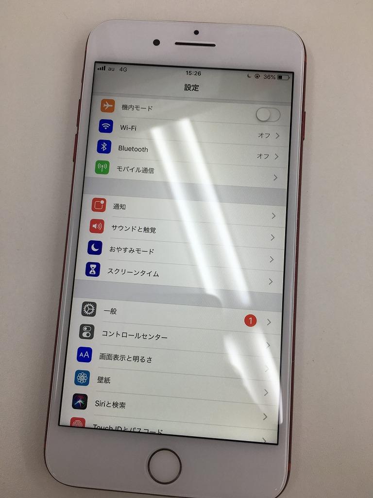 iPhone7Plus画面交換後