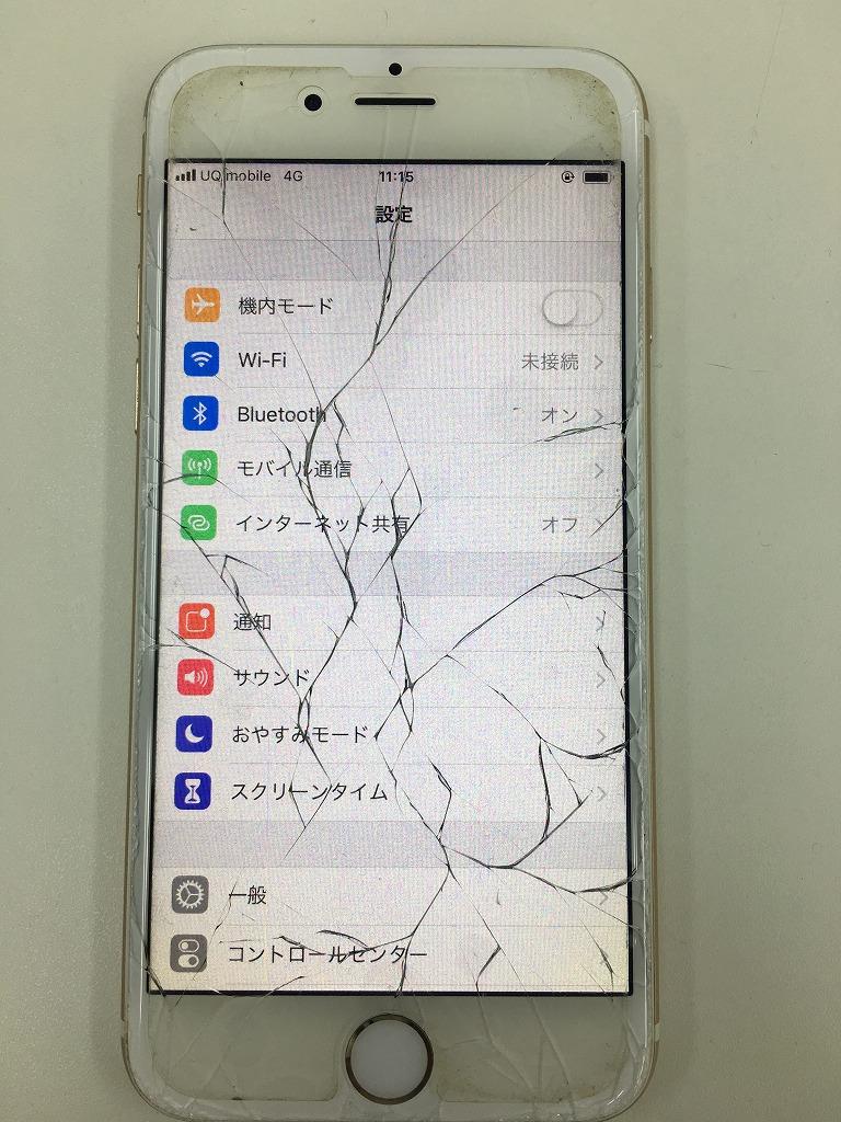 アイフォーン6画面交換前