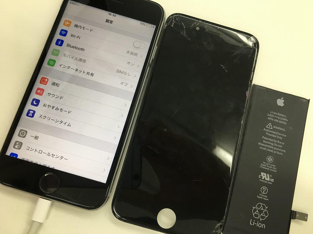 アイフォン6s画面交換+バッテリー交換