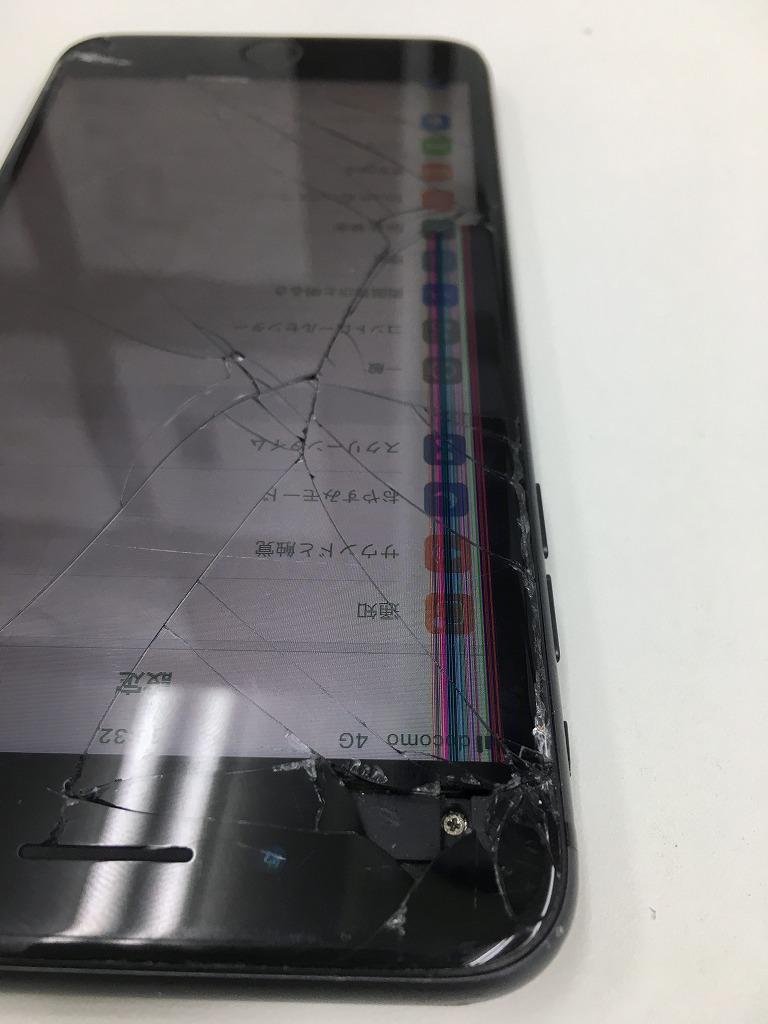 アイフォン7画面交換前2