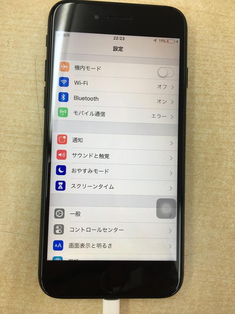 アイフォン7水没復旧作業9