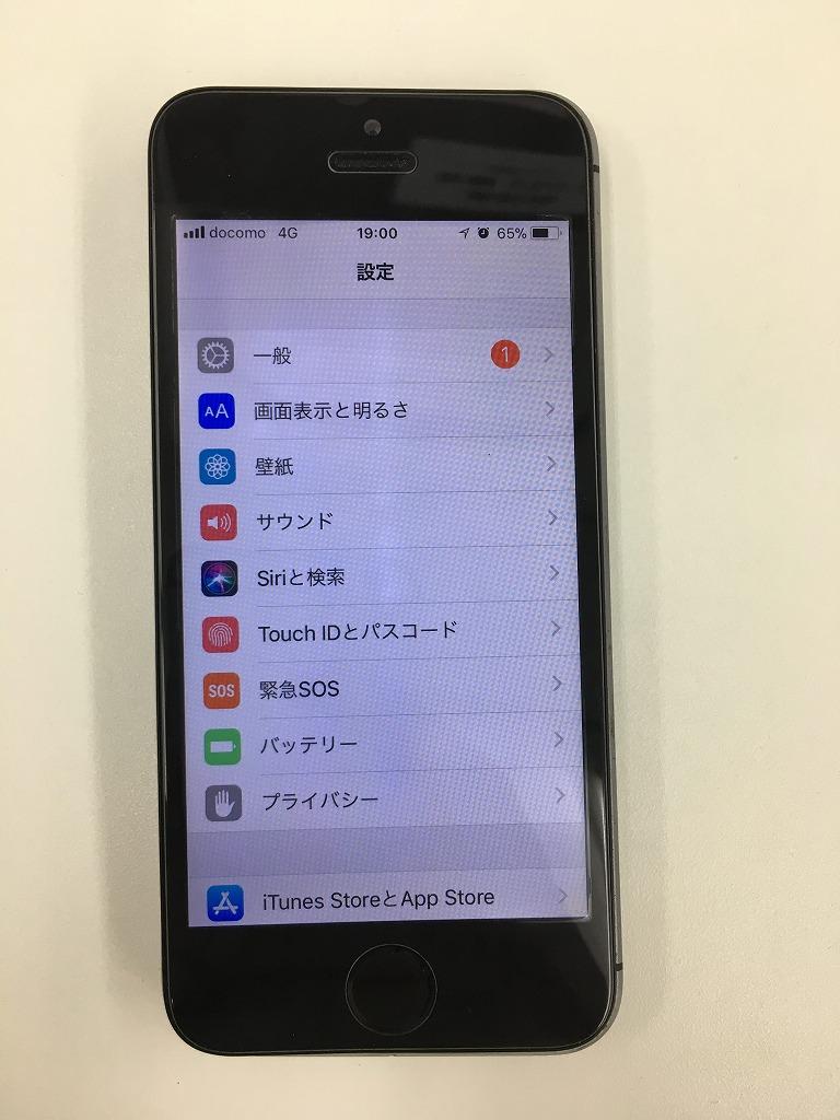 アイフォン5sバッテリー交換1