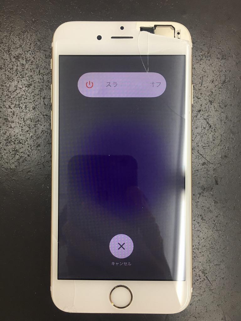 iPhone6s画面破損