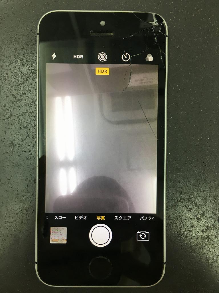 iPhoneSE画面交換1