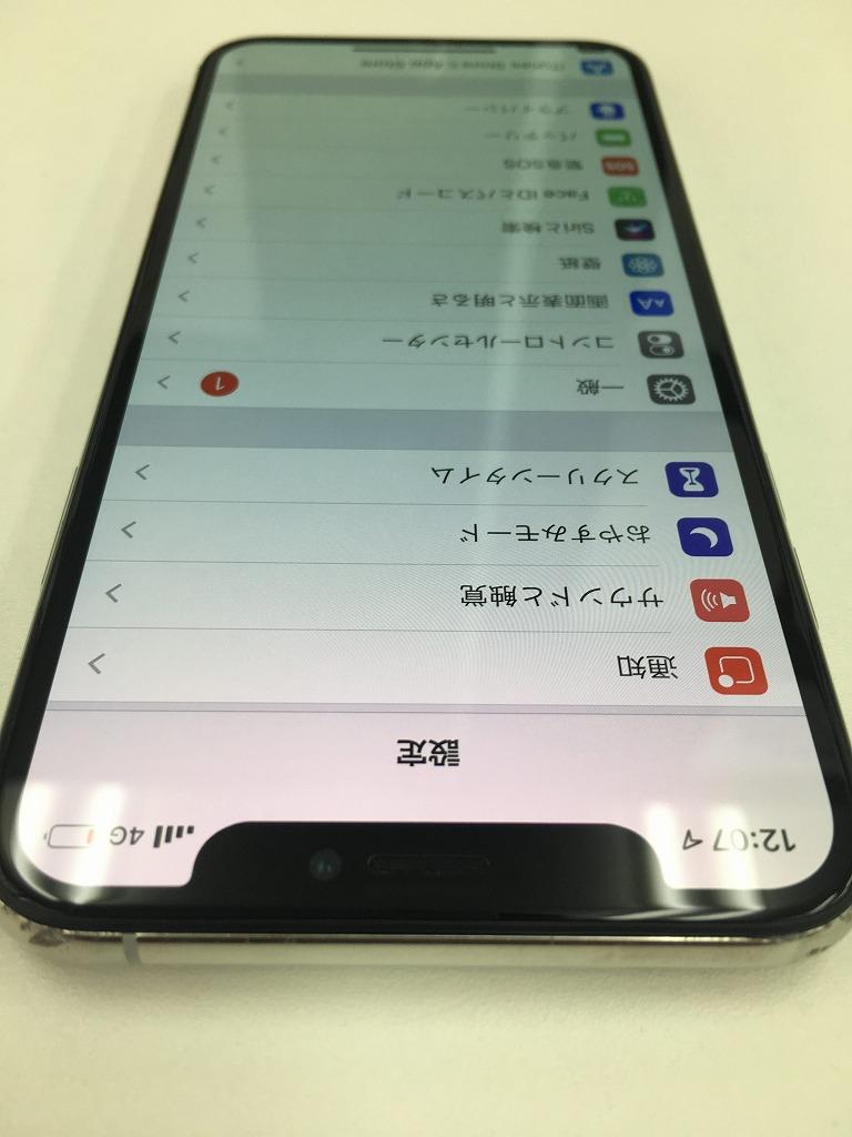 iPhoneXs画面交換後3