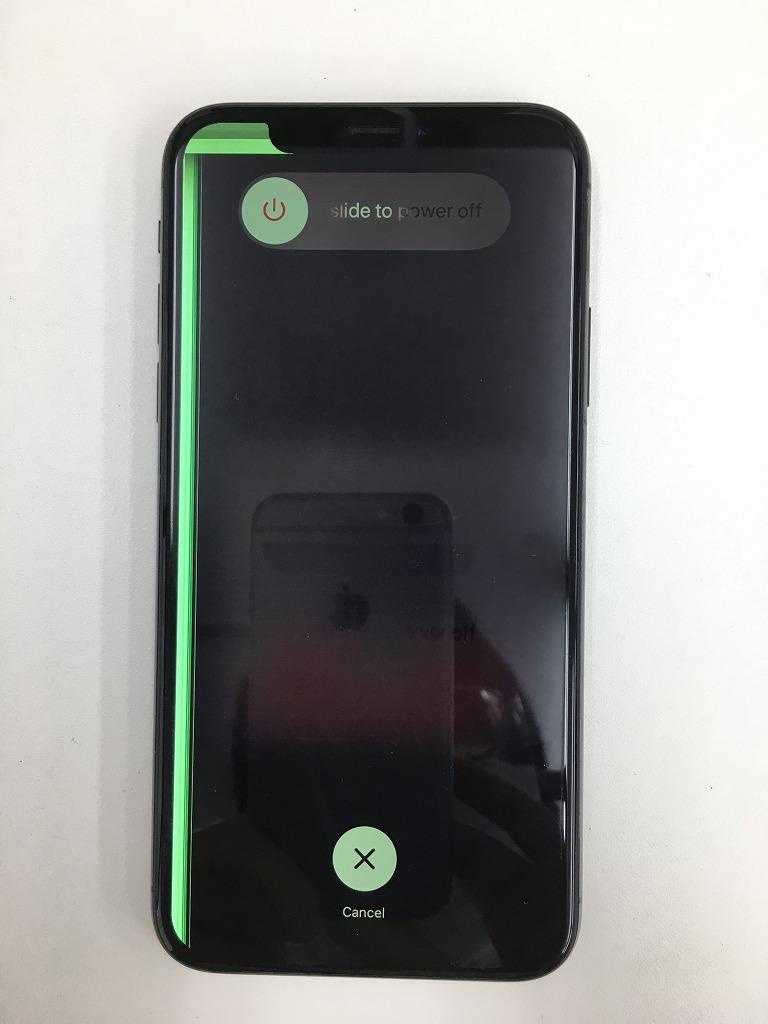 iPhoneX画面交換前