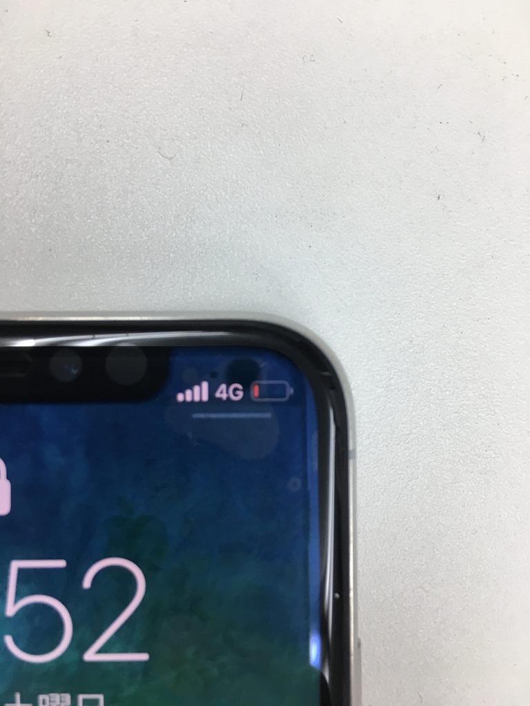 iPhoneXドックコネクター交換2