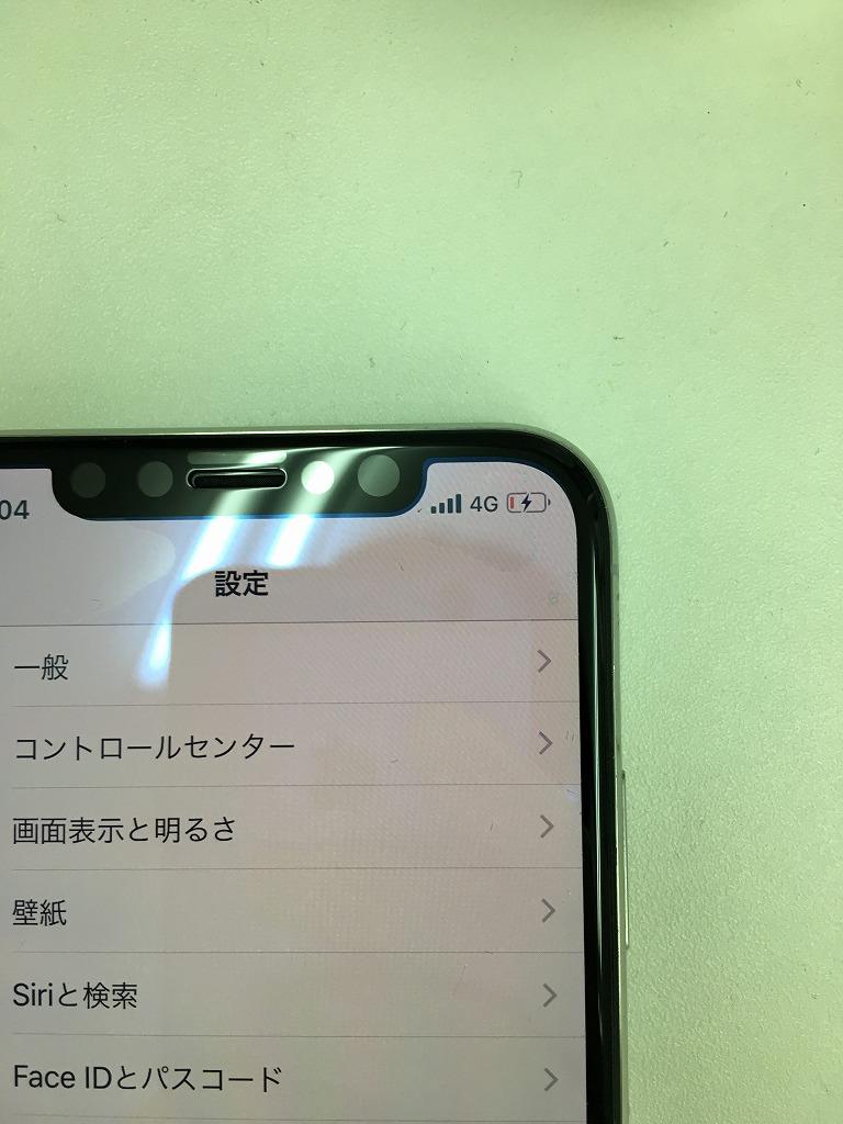 iPhoneXドックコネクター交換5