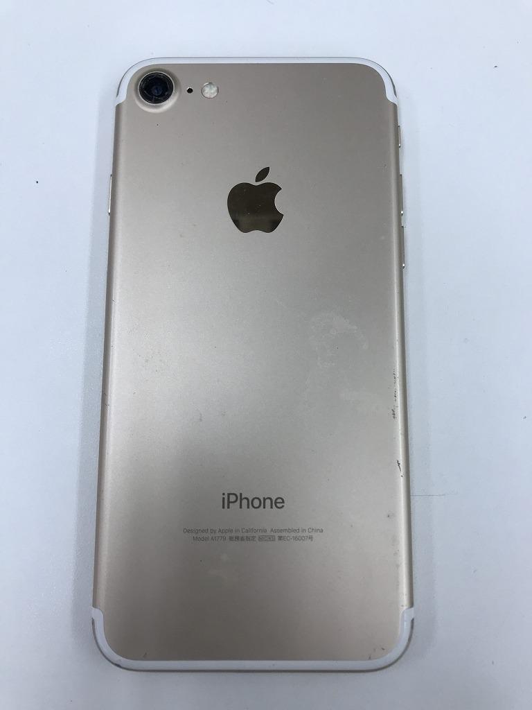 iPhone7 カメラレンズ 割れ