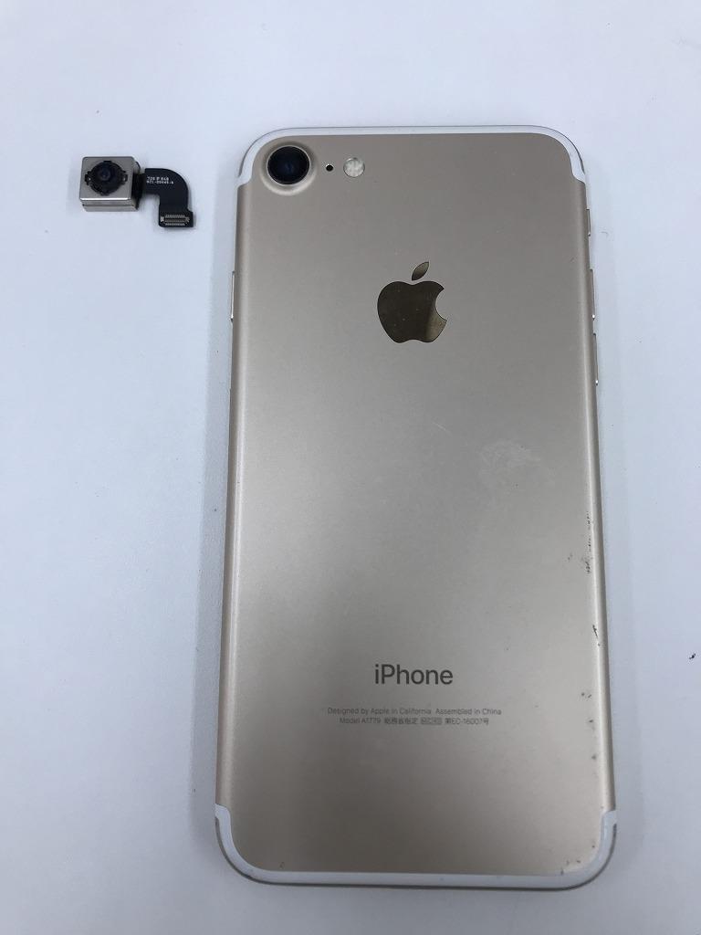 iPhone7 カメラレンズ修理