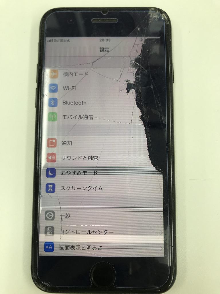 iPhone7 液漏れ