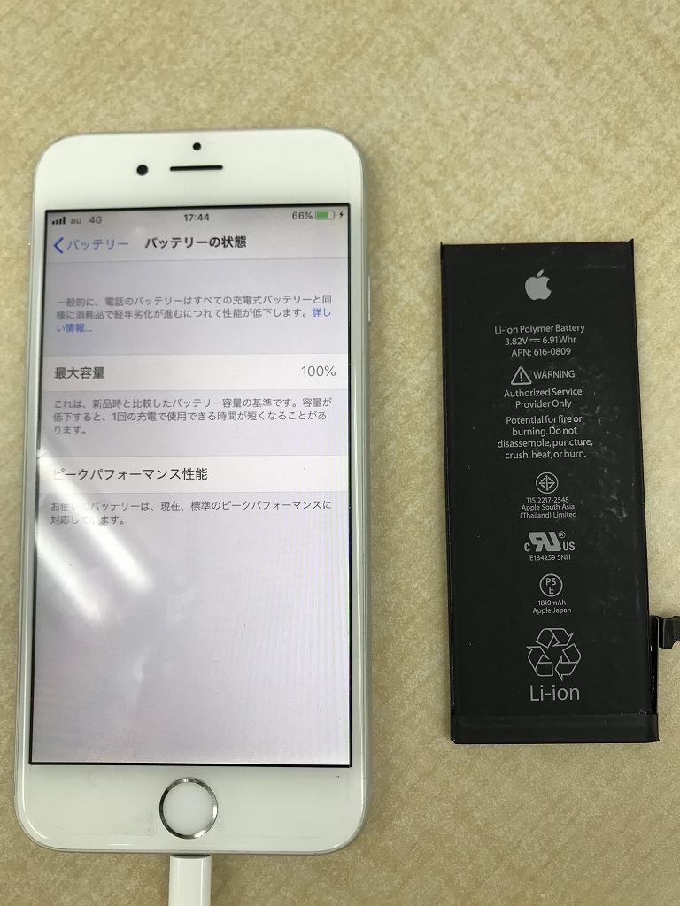 アイフォン バッテリー交換 交換後