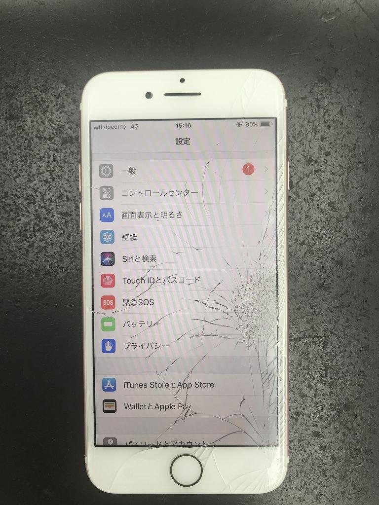 画面割れ iPhone7