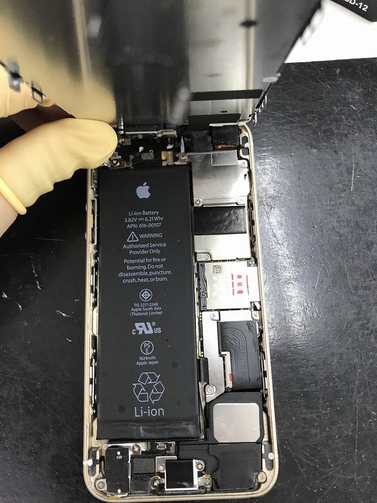 水没 iPhone内部