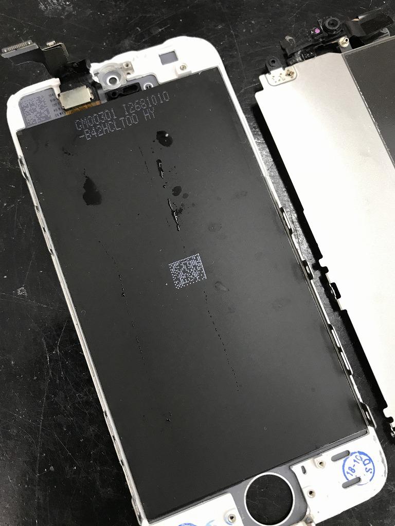 水没iPhone 画面